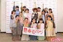 ミュージカル「赤毛のアン」東京公演より