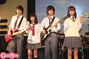 (左から)山田裕貴、吉田円佳、村上虹郎、加藤玲奈