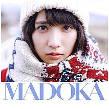 写真集「MADOKAと円佳」