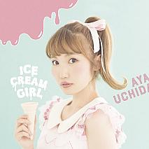 アルバム『ICECREAM GIRL』初回盤A