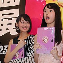 井本彩花(右)