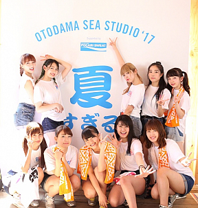 GEM『音霊 OTODAMA SEA STUDIO 2017』より