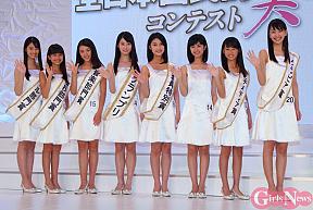 第15回国民的美少女コンテストより