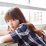 『エガオノキミヘ』<初回限定盤>(CD+DVD)