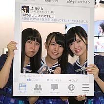 アイドルカレッジ Team D