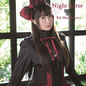 4thシングル『Night terror』【初回限定盤】