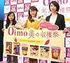 「Oimo 美の収穫祭~さつまいもは女性のミカタ~」オープニングイベント