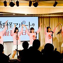 Wi-Fi-5。左から高野 渚, さぃもん, トミコ クレア, 紗英, 白鳥来夢。