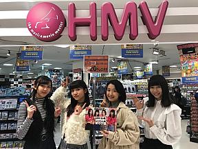 HMV札幌ステラプレイスイベントより