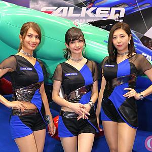 第45回東京モーターショー2017