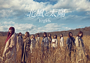 「北風と太陽」SINGLE+DVD+写真集