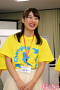 「チェンジングホテルTOKYO」記者発表会より