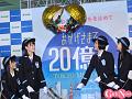 東京モノレール 「ご乗車 20 億人達成記念」感謝セレモニー