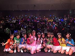 「ロード・オブ・ザ・リンク~LinQ第2章 虹の架け橋~」千秋楽公演