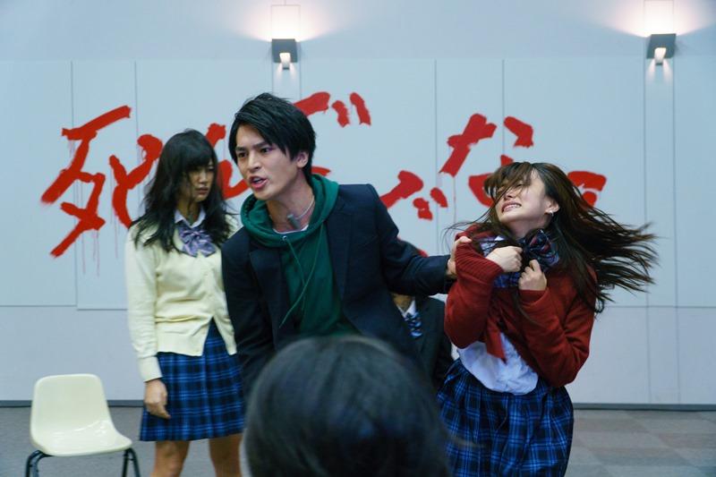 TVドラマ『人狼ゲーム ロストエデン』第1・2話【 …