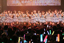SKE48シングル『無意識の色』リリース記念ミニライブ