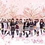 『桜並木』CD+Blu-ray盤