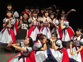 X21「NEXT FUTURE STAGE~5th SEASON~vol.2」より