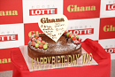 「ガーナで手作りバレンタイン」