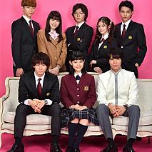 ドラマ「花のち晴れ~花男next season~」より