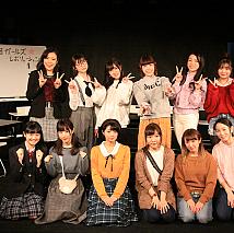 舞台「12人の分かれる劇団員」キャスト