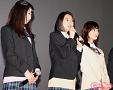 左から上野優華・武田玲奈・小倉優香