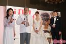 11代目ゼクシィCMガール発表会
