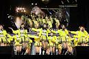 「AKB48チーム8 全国ツアー~47の素敵な街へ~チーム8結成4周年記念祭 in日本ガイシホール しあわせのエイト祭り」より。