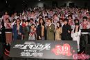「仮面ライダーアマゾンズ THE MOVIE 最後ノ審判」完成披露試写より