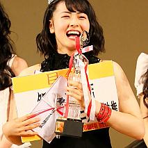 優勝 西田早希