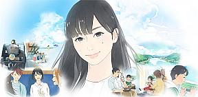 「夏列車 いっしょに見る夏 帰る夏」アニメCMより