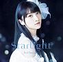 山崎エリイ『Starlight』初回限定盤CD+DVD
