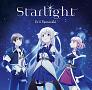 山崎エリイ『Starlight』通常盤