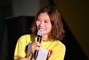 大川藍 芸能生活10周年記念ファンイベントより