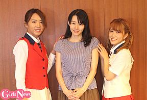 制服向上委員会。(左から)齋藤優里彩、橋本美香、星乃愛里彩