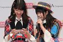 「AKB48ビートカーニバル」発表会