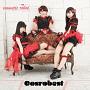 コスメティックロボット ベストアルバム「Cosrobest」