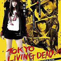 『トウキョウ・リビング・デッド・アイドル』DVD