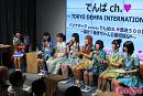 「でんぱCh.♥」放送500回記念公開収録SP