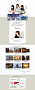 SKE48が登場する愛知県観光PRキャンペーンサイトのトップページ画面