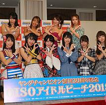 「OISOアイドルビーチ2018」PR会見より