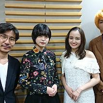 『平手友梨奈のオールナイトニッポン~映画『響-HIBIKI-』スペシャル~』