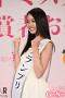 「ミス美しい20代コンテスト」グランプリ・川瀬莉子