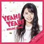 足立佳奈 1stアルバム「Yeah!Yeah!」期間生産限定盤:CD+グッズ