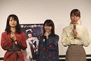 映画『放課後戦記』豪華版BD/DVD発売記念イベント