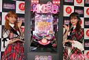 「ぱちんこ AKB48-3 誇りの丘」