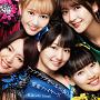 両A面シングル『愛愛ファイヤー!!/私達(with friend)』(T-Palette Recordsより11月6日発売)