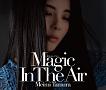 田村芽実『魔法をあげるよ ~Magic In The Air~』初回限定盤B