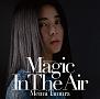 田村芽実『魔法をあげるよ ~Magic In The Air~』通常盤