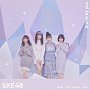 SKE48『Stand by you』【初回盤TYPE-B】